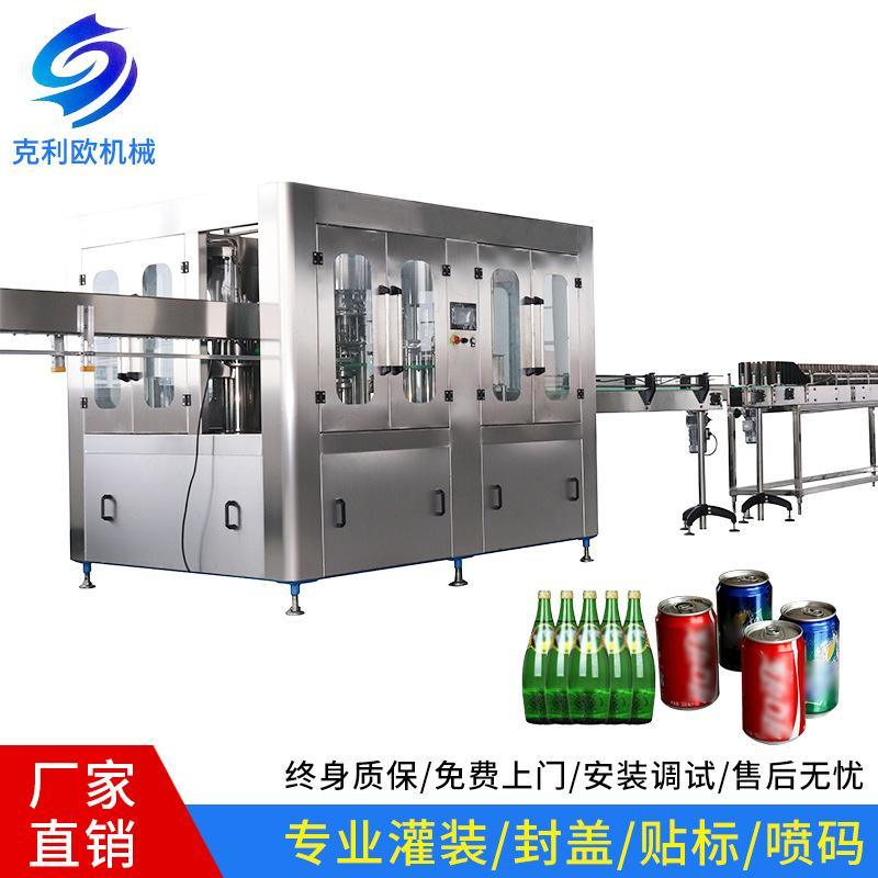 全自动高速混合机 碳酸饮料果汁饮料碳酸饮料混合机