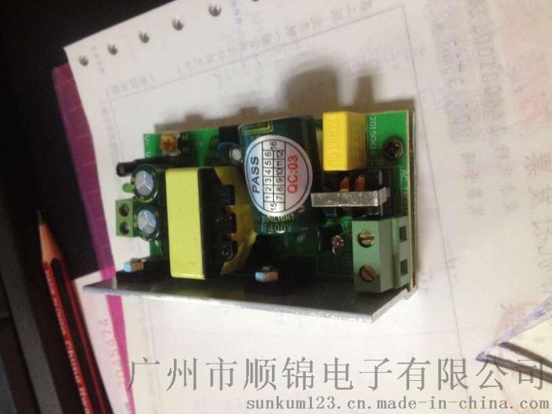 厨具设备电源定制厂家