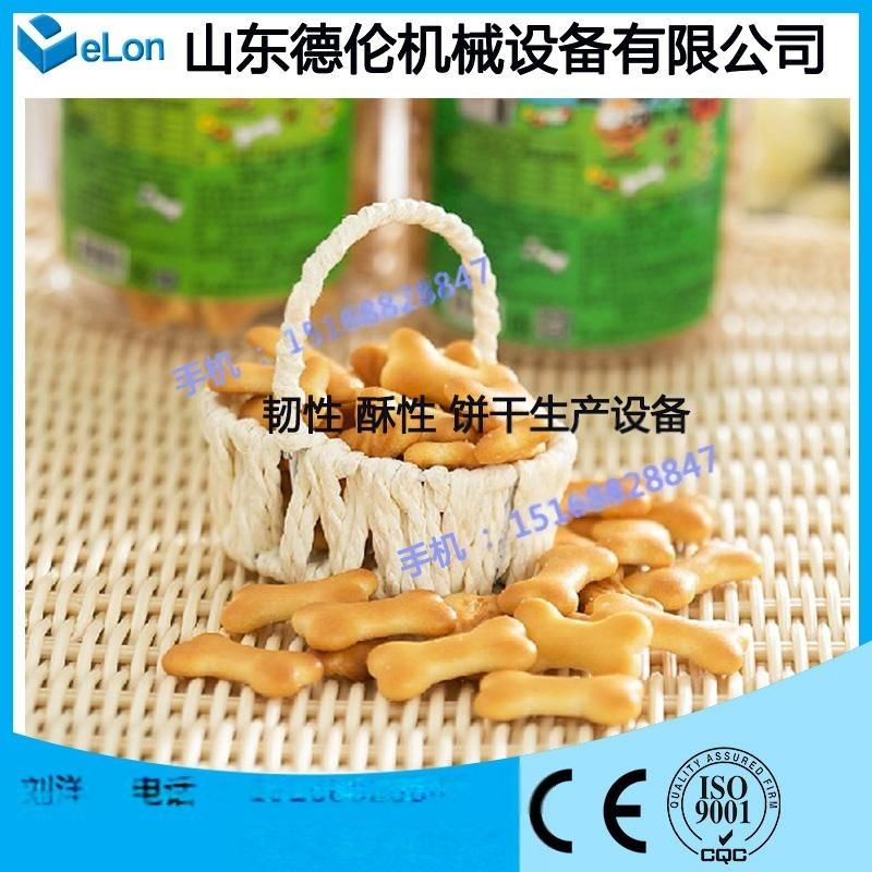 苏打饼干生产设备 奶油饼干生产线 蔬菜饼干流水线