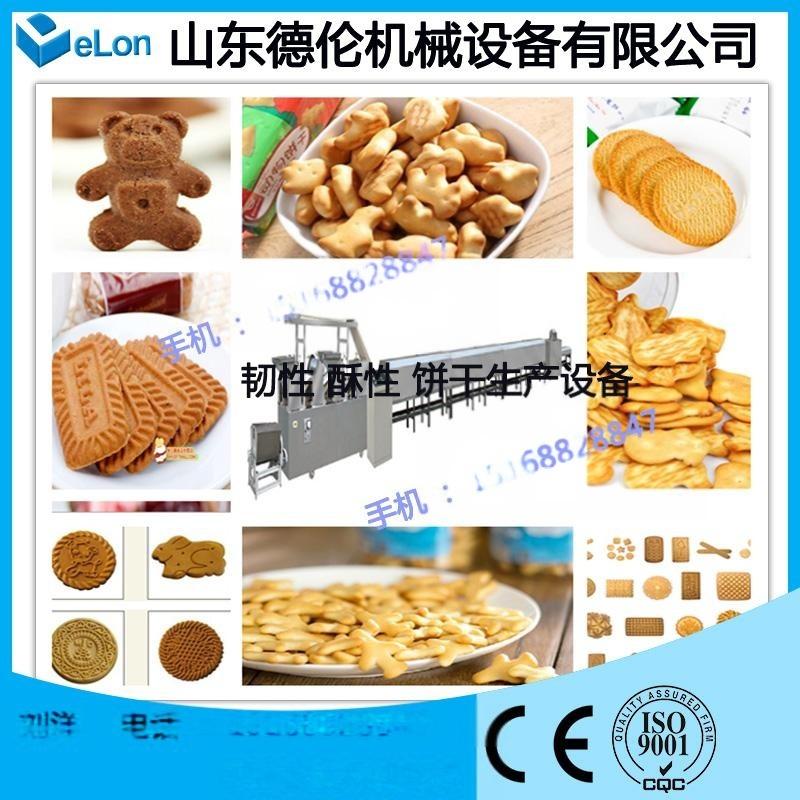 供应济南DL400型韧性酥型全自动饼干加工设备