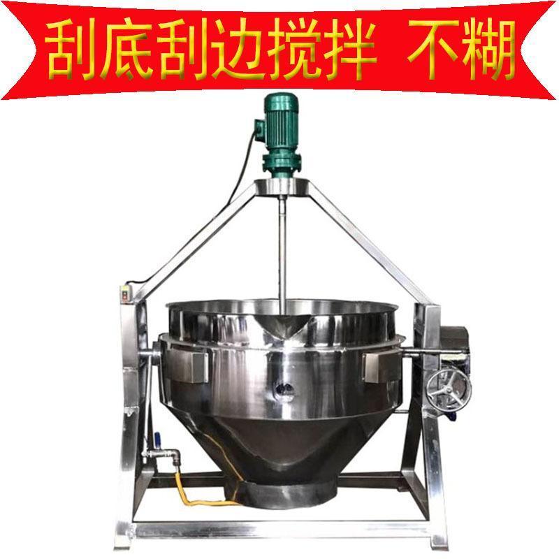 自动倒料电加热行星搅拌夹层锅 不锈钢行星搅拌炒料机