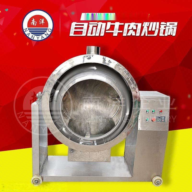 不锈钢牛肉干自动滚筒炒锅 加热旋转混料机滚筒炒菜机