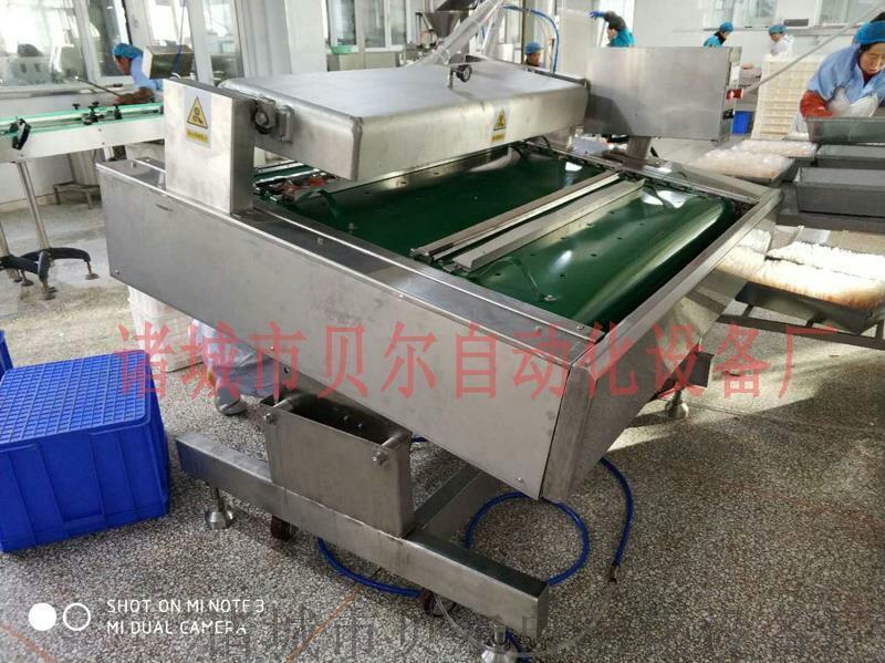 贝尔豆制品真空包装机,连续滚动式包装机器