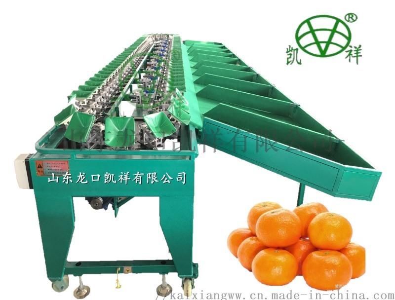 水果分选机 称重式自动选果机 多级分选