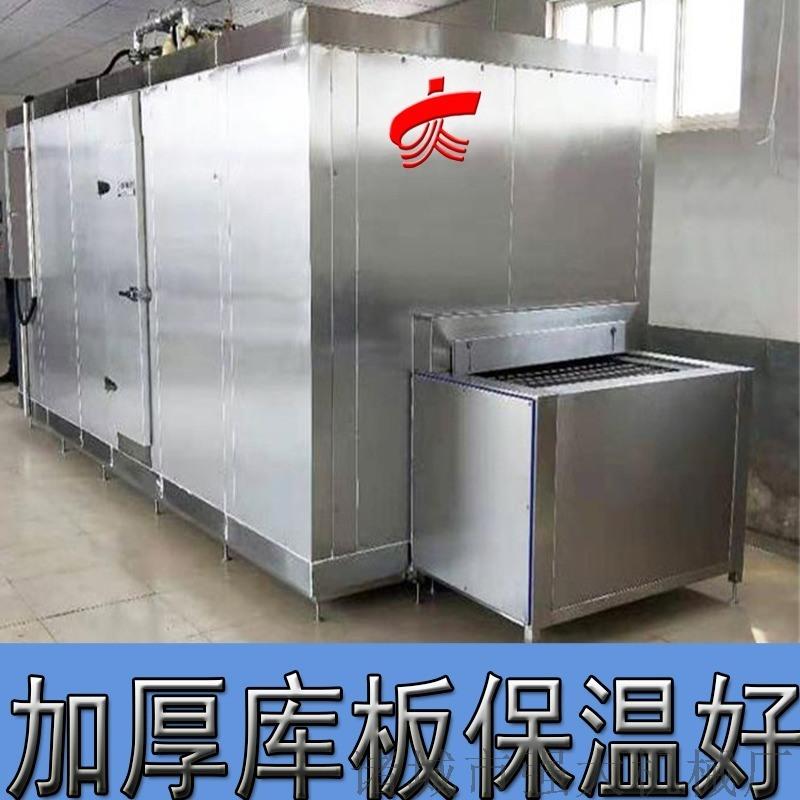 隧道式速冻机 鲍鱼青口贝单冻机【不溜冰不黏连】