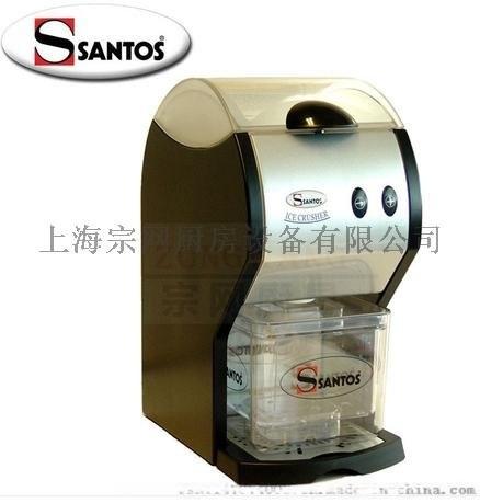 法国原装进口山度士Santos #53 高效能全自动碎冰机 静音型碎冰机
