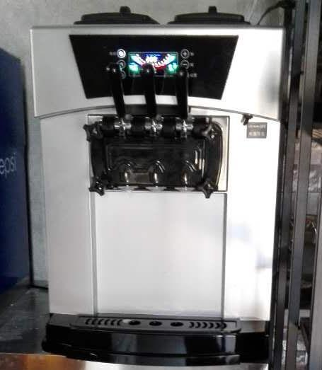山东彩色冰淇淋机冰激凌机专卖