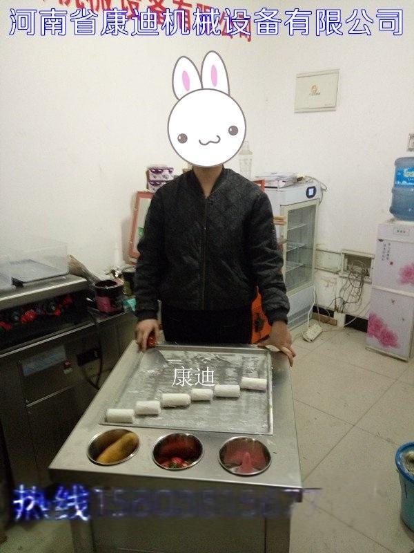 洛阳市手工炒冰淇淋卷机哪里有卖