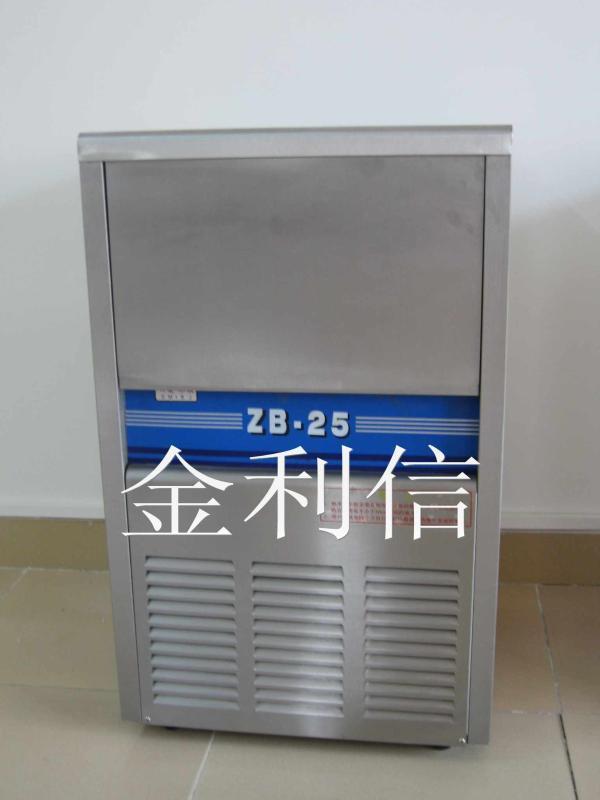 金利信牌热款小型制冰机冰粒机
