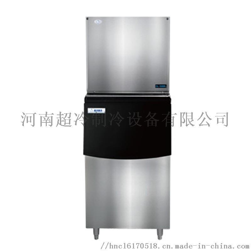 商用分体式制冰机 饮品店方形冰500L出冰机