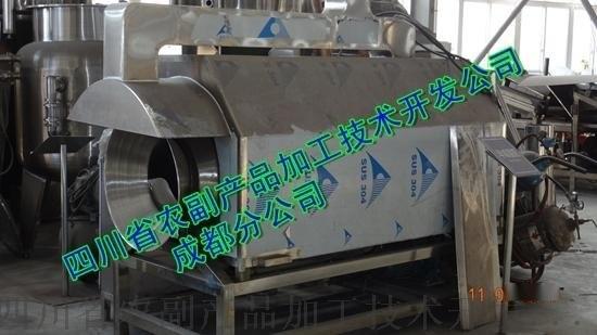 蒸肉粉设备,蒸肉米粉加工机械