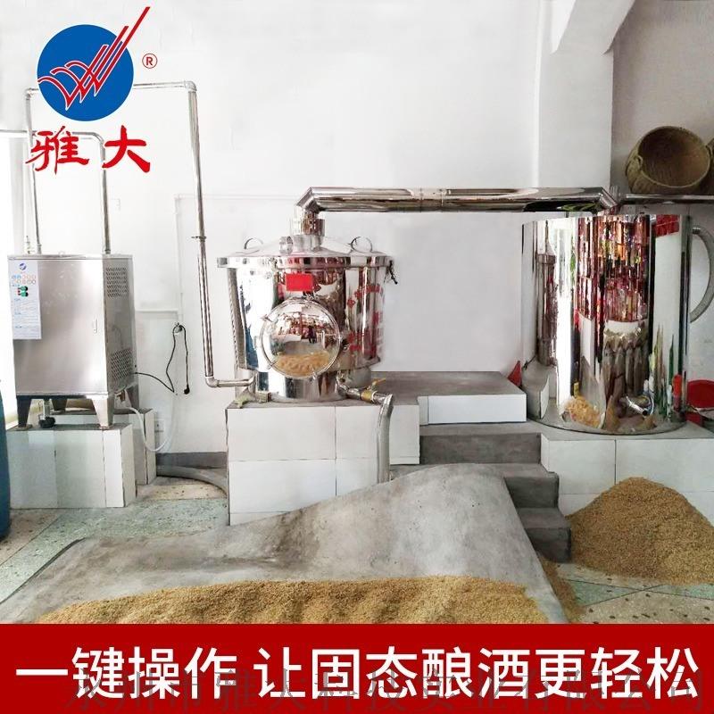 电加热酿 设备200斤 坊_200斤酿 设备报价