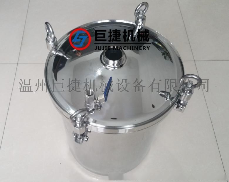 不锈钢物料转运桶 304人孔桶 卫生级人孔桶