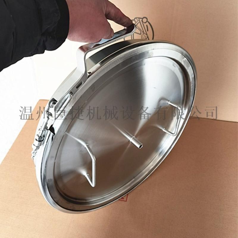 DN300卡箍人孔-卫生级人孔-转运桶人孔