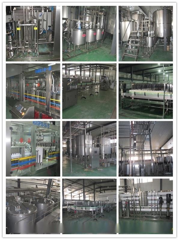 UHT牛奶生产线价格 小型牛奶加工设备-科信专家坐镇指导