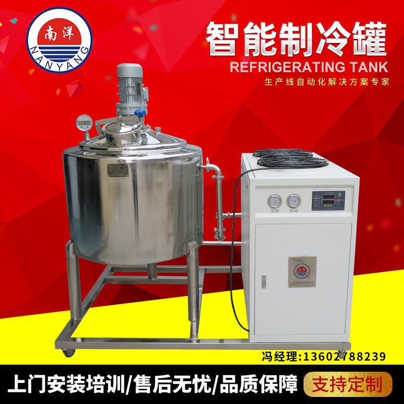 不锈钢牛奶制冷罐机组