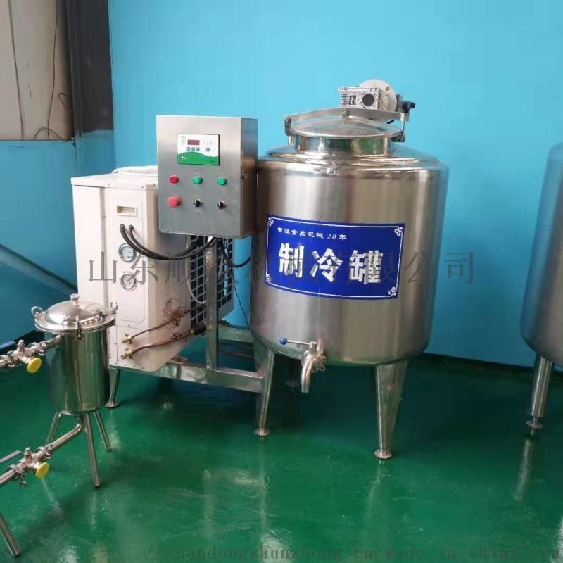 西藏中小型牧场  设备 鲜奶制冷杀菌罐