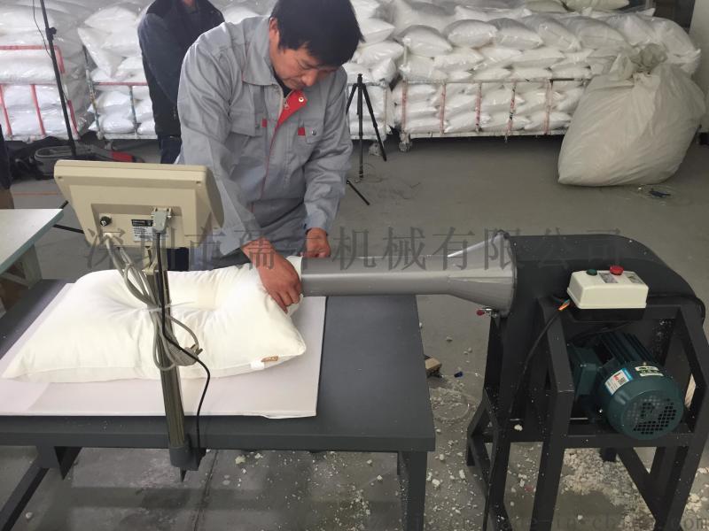公仔棉PP棉泡沫粒子鸭绒填充机充棉充包机