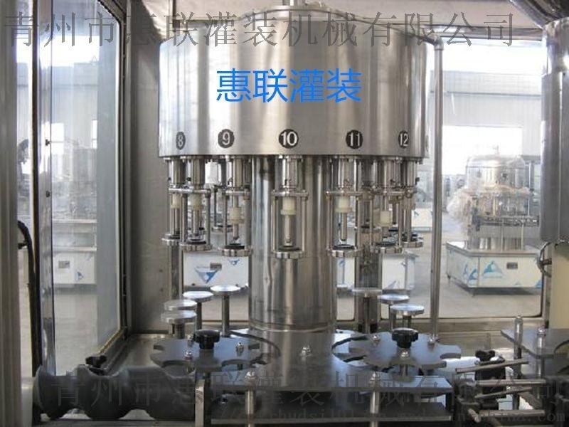 灌装机 定量灌装设备
