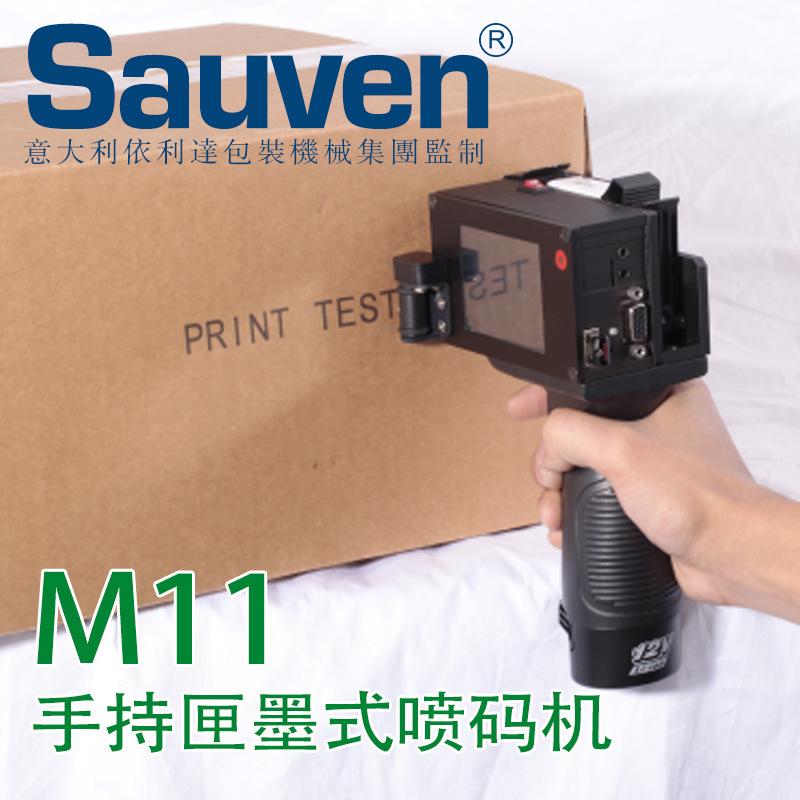 东莞手持自动印码机 惠州饲料编织袋生产日期印字机