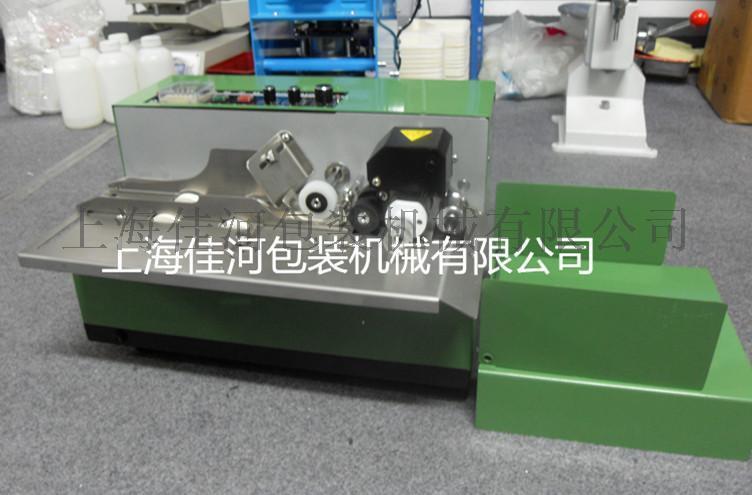 佳  MY-380固体墨轮印字机