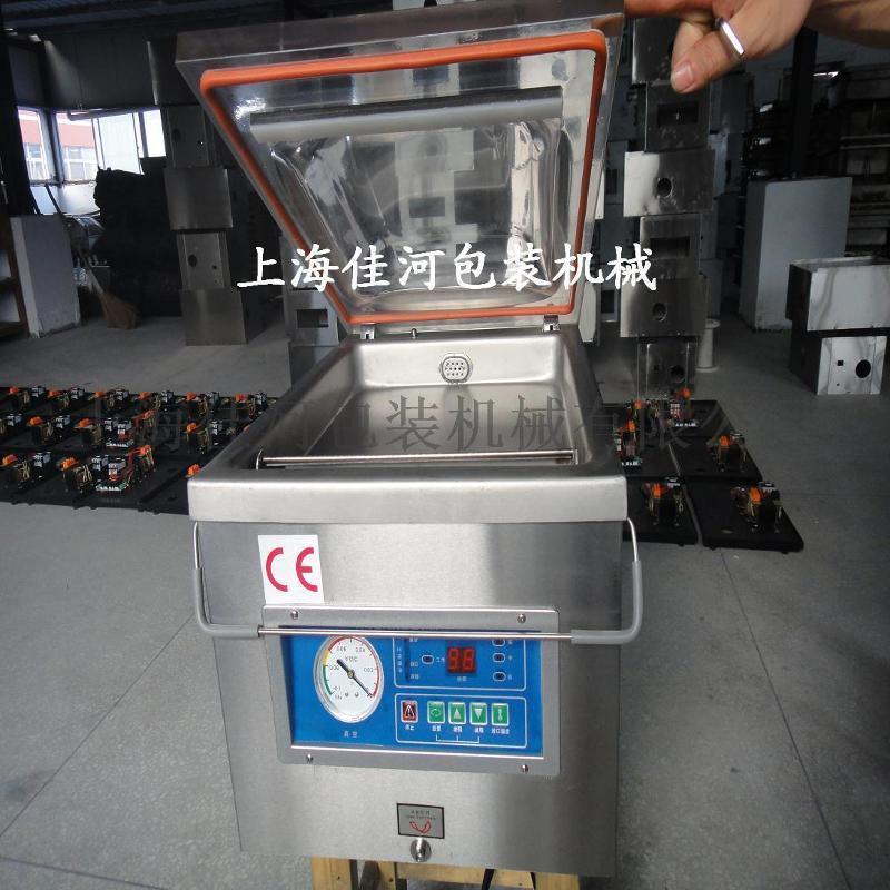 上海厂家直销DZQ-260台式真空包装机 食品 电子产品 肉类真空包装机