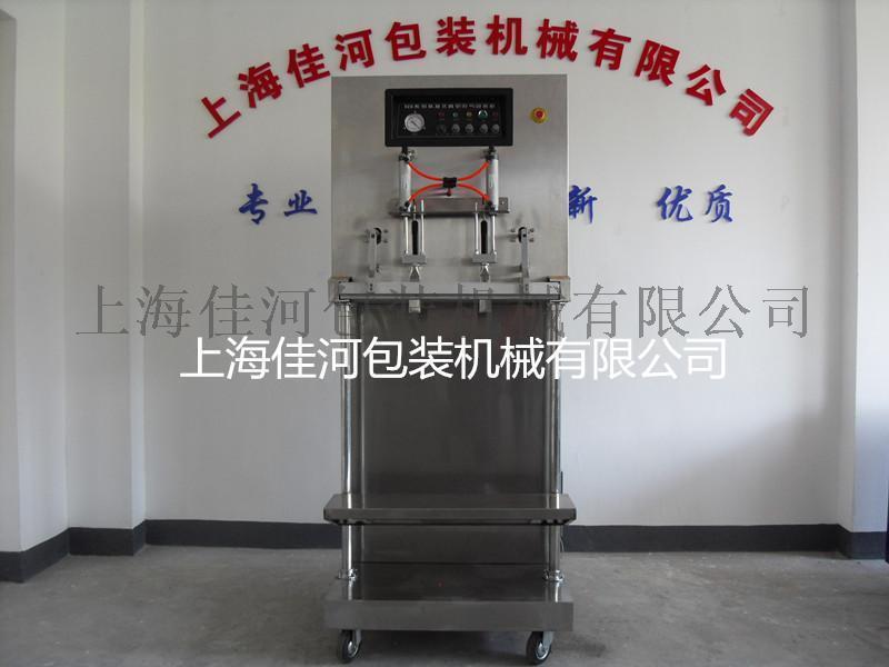 厂家直销立式外抽大包装真空机、大米、杂粮真空包装机