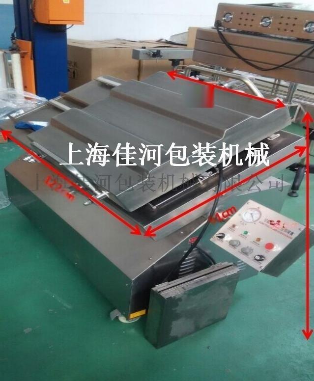 上海厂家现货直销DZQ-500倾斜式真空包装机 液体 泡椒凤爪 竹笋 泡菜