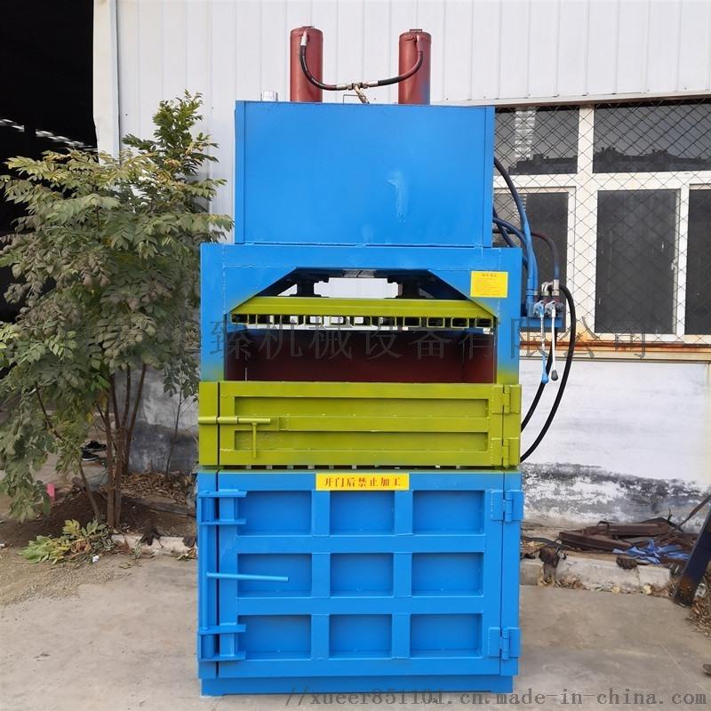 立式液压打包机小型废纸打包机薄膜打捆纸箱压块机