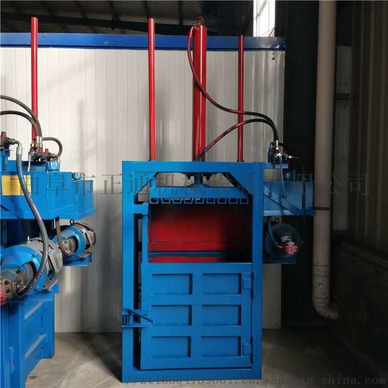 曲阜市正通机械液压打包机