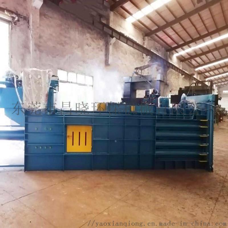 半自动废纸打包机 卧式液压打包机 广东昌晓机械厂家