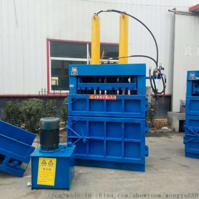 铁麒麟供应废纸皮立式液压打包机价格
