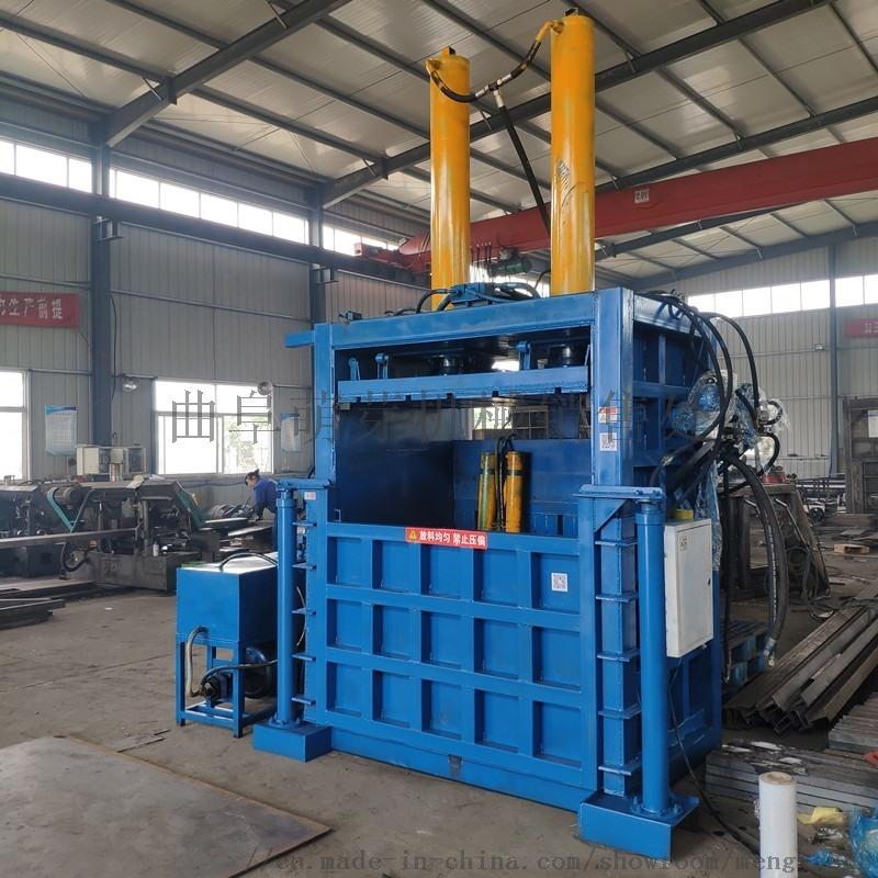 吕梁出售160吨铝合金打包机 立式金属压缩打捆机