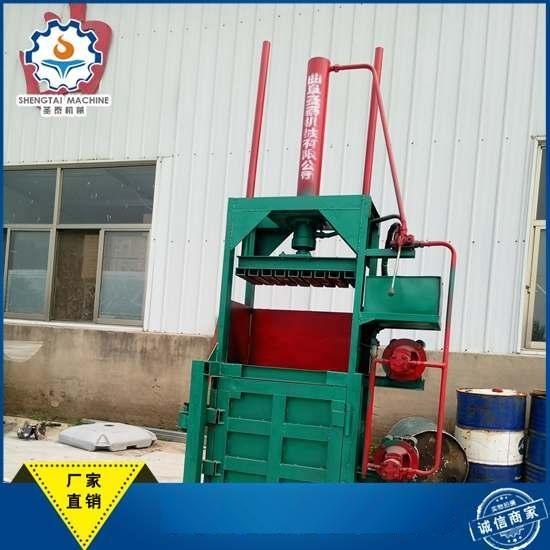 圣泰系列立式液压打包机