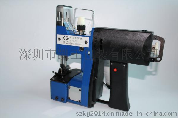 国产快速手提式缝包机