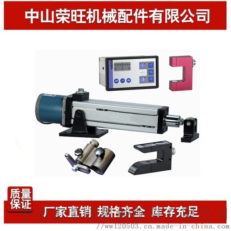 供应90型纠偏控制系统电机 收料放料机
