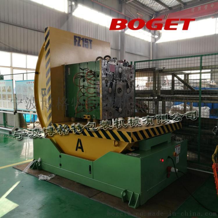 直销5吨10吨20吨30吨50吨翻模机 模具翻转机