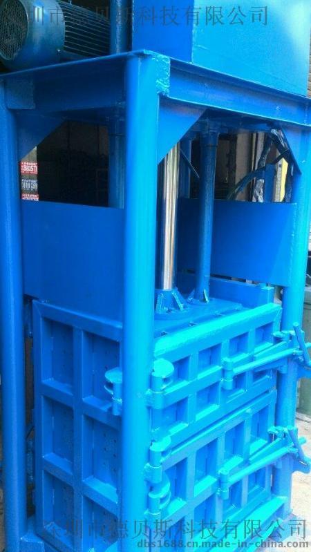 西藏废纸海绵服装药材塑料瓶易拉罐打包机厂家直销