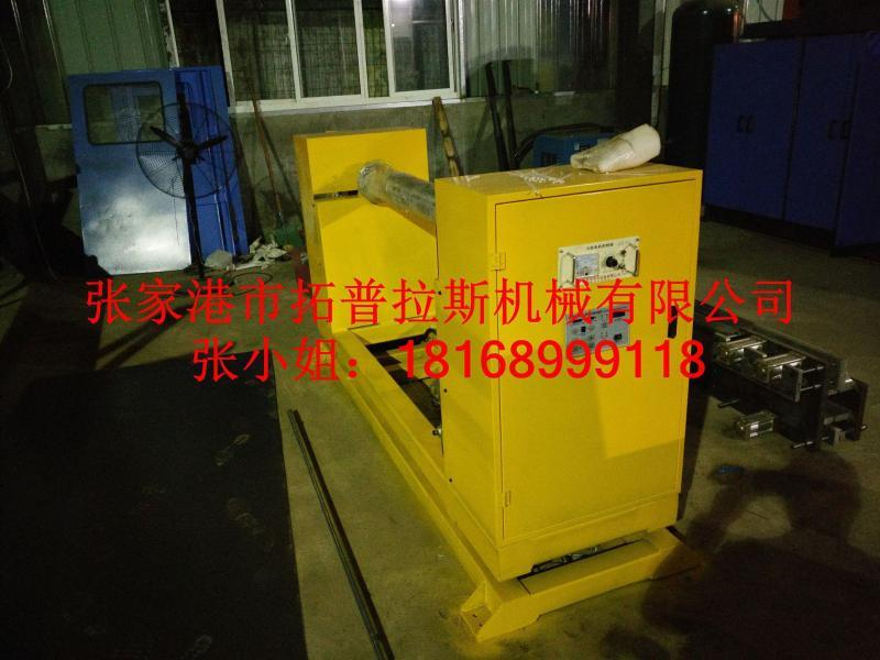 双工位薄膜片材收卷机带三寸气涨轴换卷,可定制