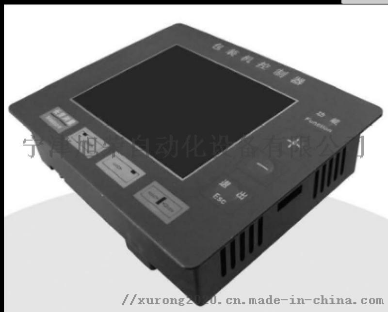 供应松川包装机配件伺服控制器变频器系列