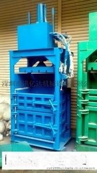 福建纸皮打包机,福建泡沫打包机,福建塑料打包机,福建废品打包机