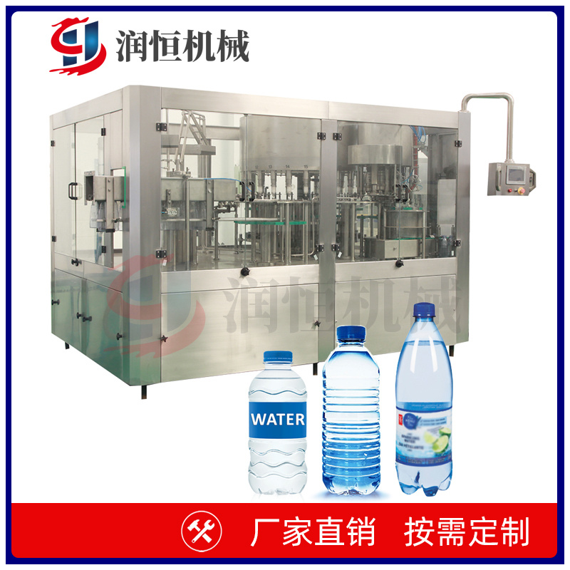食品果汁饮料啤 灌装机 灌装生产线