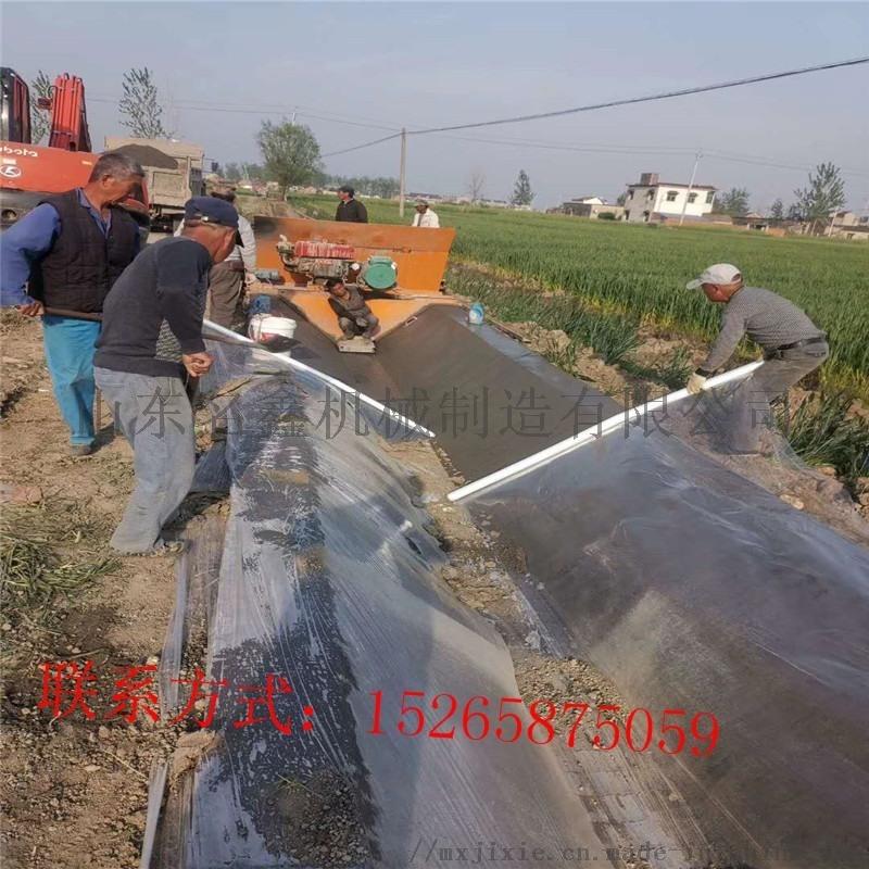 水渠成型机 自走式渠道成型机 排水沟水渠衬砌机
