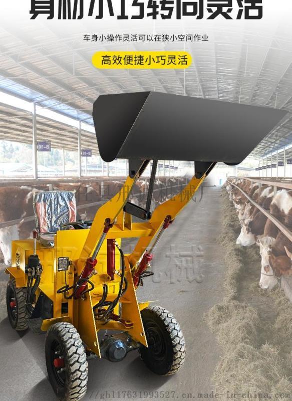 电动铲车 粮仓装载车 沙场用车