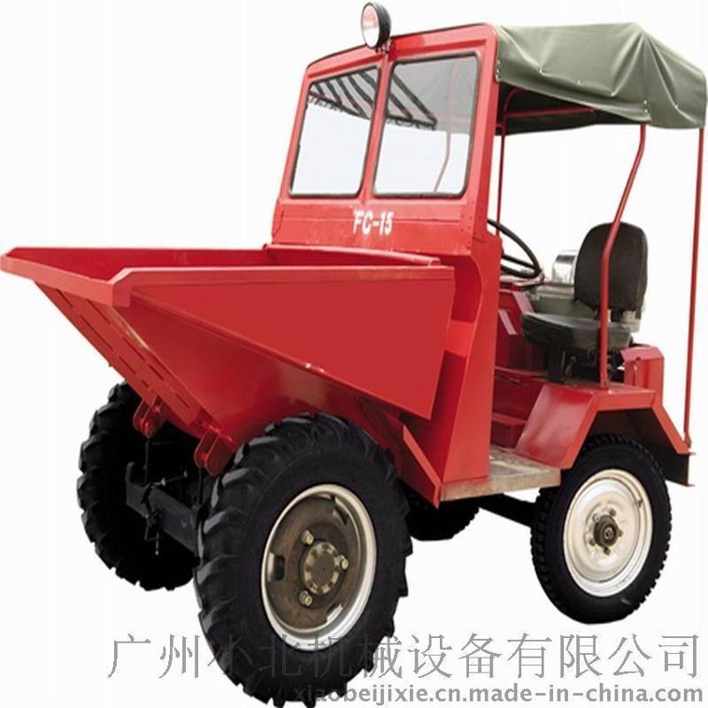 FC15 1.5吨工程混凝土运输前翻斗车