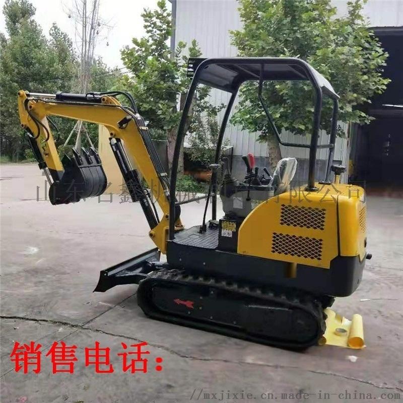 20先导操作挖掘机 液压挖掘机 小型挖掘机