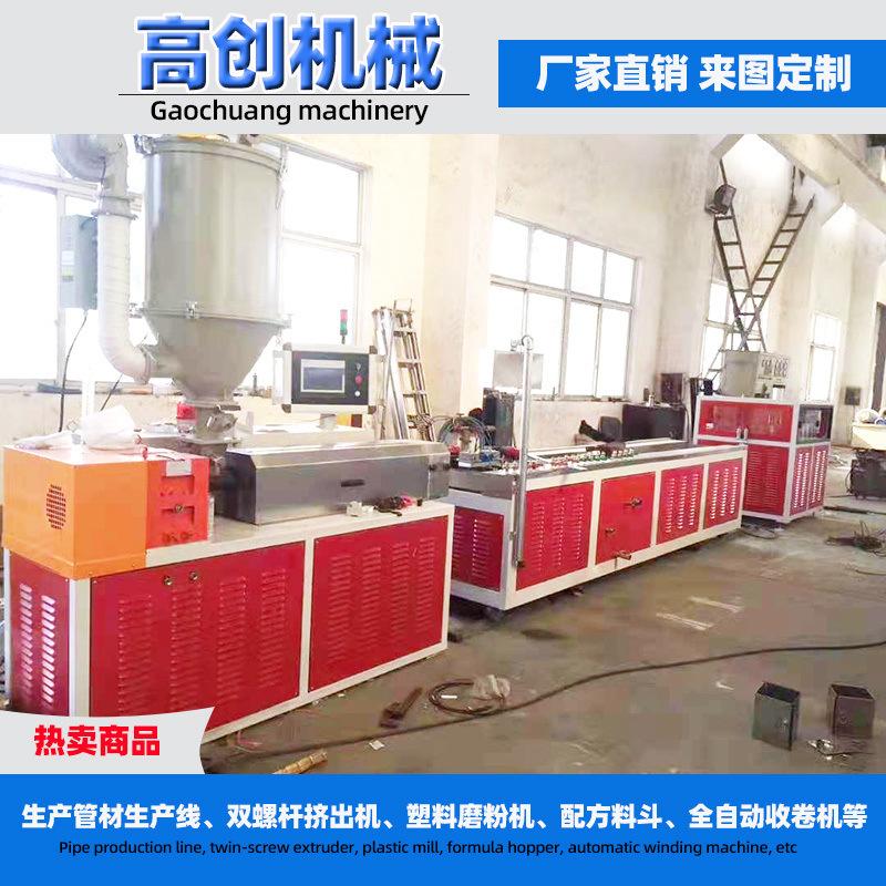 高速挤出生产线 pe管材生产线
