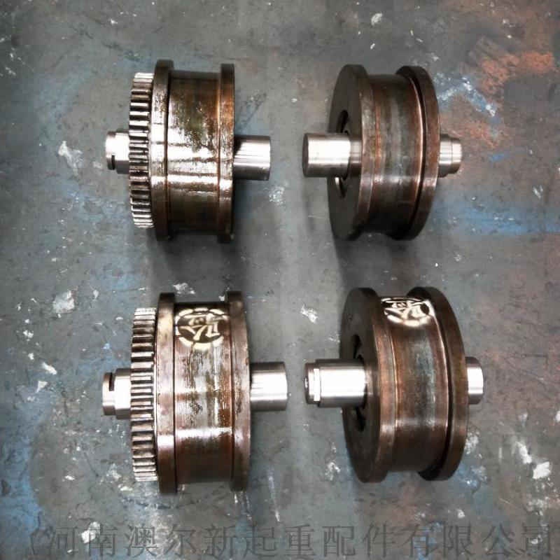 直径200/300/400LD轮单双梁起重机车轮组