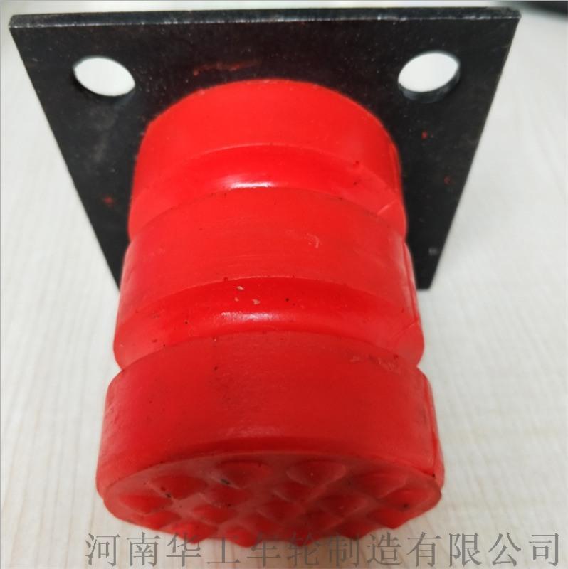JHQ-C-8防撞垫 125*125行车碰头聚氨酯