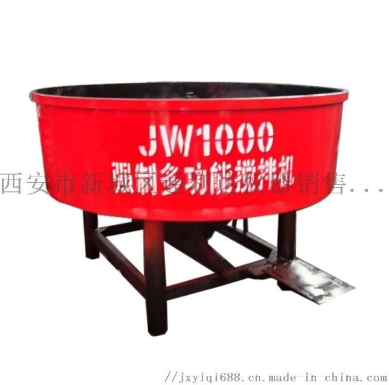 西西安混凝土搅拌机有卖混凝土搅拌
